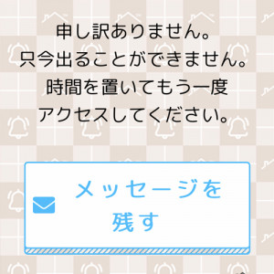 簡単!安心! おうちでオンラインビデオ電話相談はじめました。